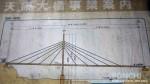 天領大橋の案内板