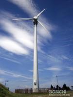 風車のすぐそば