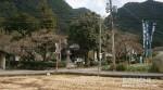 尾園神社仲秋祭