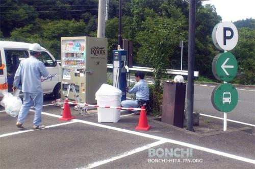 ほぼ完成したひびきの郷充電スタンド