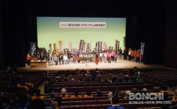 閉会式会場のパトリア日田大ホール