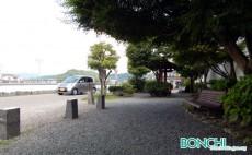 豆田の辻公園