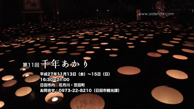 201517th-sennen_01