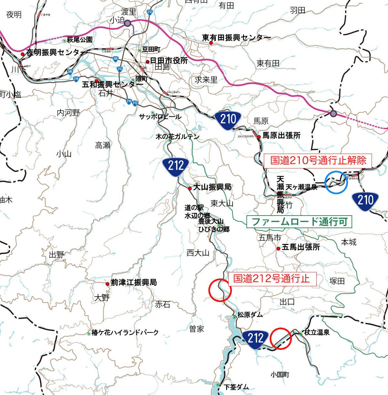 日田市の国道の状況