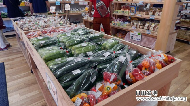 新鮮な野菜もたくさん